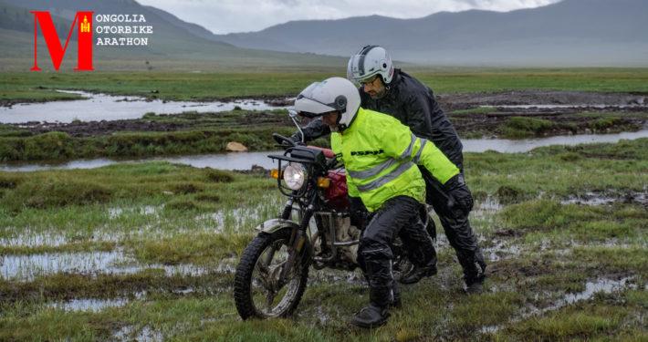 Mongolia-Motorbike-Marathon-6181_rsz_logo